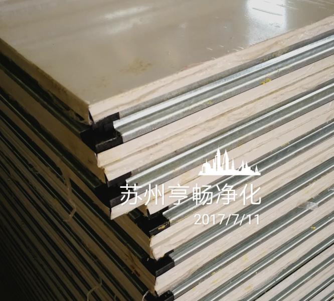 手工岩棉彩钢板